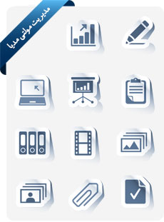 طراحی مالتی مدیا با قابلیت مدیریت اطلاعات