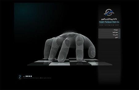 سی دی مالتی مدیا شرکت طراحی سایت راتین