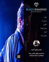طراحی وب سایت آتلیه عکاسی الماس