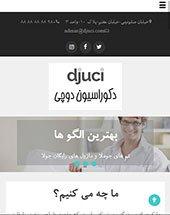 طراحی سایت دکوراسیون دوچی