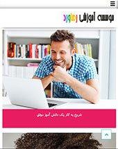 طراحی سایت موسسه آموزشی ره آورد