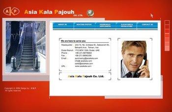 طراحی سی دی مولتی مدیا شرکت...