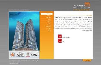 طراحی مالتی مدیا گروه صنعتی مادسا