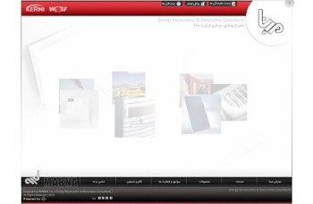 طراحی سی دی مالتی مدیا شرکت...