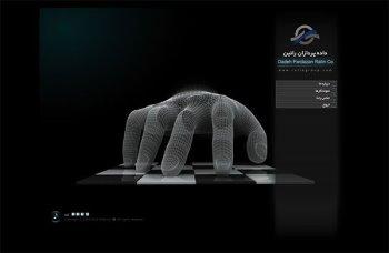 طراحی سی دی مولتی مدیا شرکت راتین