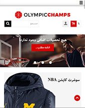 طراحی سایت فروشگاه ورزشی المپیک