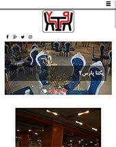 طراحی سایت شرکت یکتا پارس